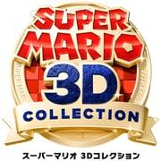 スーパーマリオ 3Dコレクション [Nintendo Switchソフト ダウンロード版]