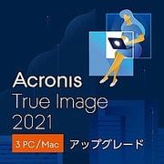 Acronis True Image 2021 3 Computer Version Upgrade(DL) [Windows&Mac&iOS&Androidソフト ダウンロード版]