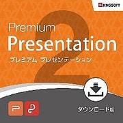 WPS Office 2 Premium Presentation 【ダウンロード版】 [Windows&iOS&Androidソフト ダウンロード版]