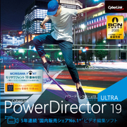 PowerDirector 19 Ultra ダウンロード版 [Windowsソフト ダウンロード版]