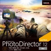 PhotoDirector 12 Ultra Macintosh用 ダウンロード版 [Macソフト ダウンロード版]