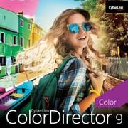 ColorDirector 9 Ultra ダウンロード版 [Windowsソフト ダウンロード版]
