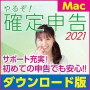 やるぞ!確定申告2021 Mac 便利な2ライセンス [Macソフト ダウンロード版]