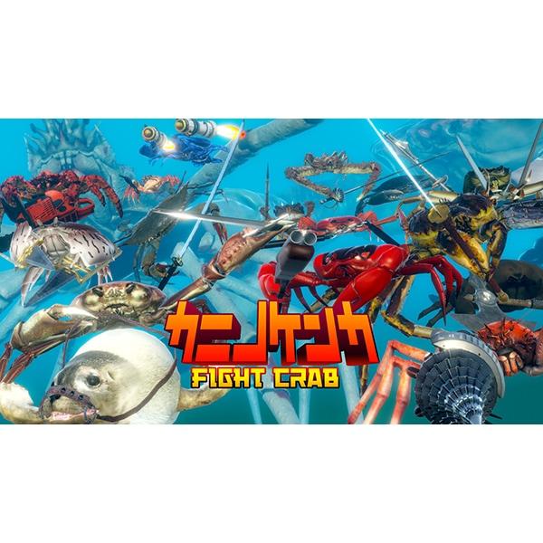 カニノケンカ -Fight Crab- [Nintendo Switchソフト ダウンロード版]