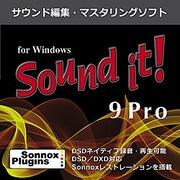 Sound it! 9 Pro for Windows [Windowsソフト ダウンロード版]