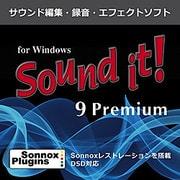 Sound it! 9 Premium for Windows [Windowsソフト ダウンロード版]