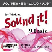 Sound it! 9 Basic for Windows [Windowsソフト ダウンロード版]