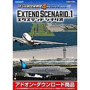 ぼくは航空管制官4セントレアエクステンドシナリオ1 [Windowsソフト ダウンロード版]