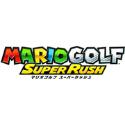 マリオゴルフ スーパーラッシュ [Nintendo Switchソフト ダウンロード版]