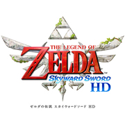 ゼルダの伝説 スカイウォードソード HD [Nintendo Switchソフト ダウンロード版]