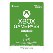 Xbox Game Pass for Console 3ヶ月版