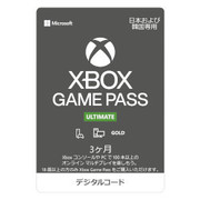 Xbox Game Pass Ultimate 3ヶ月版