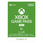 Xbox Game Pass for PC 3ヶ月版 [Windowsソフト ダウンロード版]