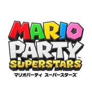 マリオパーティ スーパースターズ [Nintendo Switchソフト ダウンロード版]