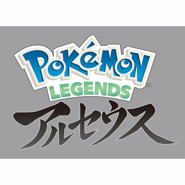 Pokemon LEGENDS アルセウス [Nintendo Switchソフト ダウンロード版]