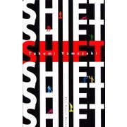 shift(One Peace Books) [電子書籍]