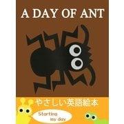 A DAY OF ANT(ありのいちにち 英語版)(絵本のピクティオ) [電子書籍]