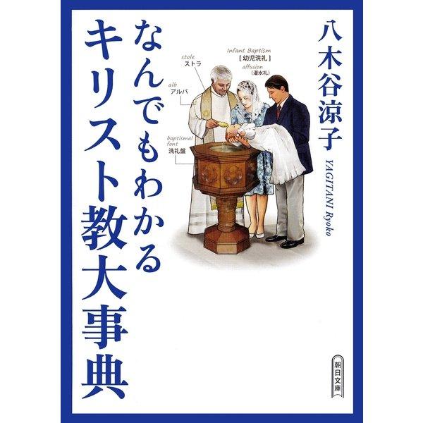 ヨドバシ.com - なんでもわかる...