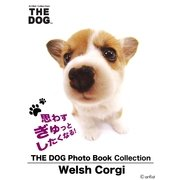 THE DOG Photo Book Collection Welsh Corgi(ゴマブックス ) [電子書籍]