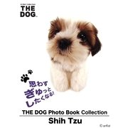 THE DOG Photo Book Collection Shih Tzu(ゴマブックス ) [電子書籍]