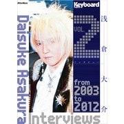 Daisuke Asakura Interviews vol.2(リットーミュージック) [電子書籍]