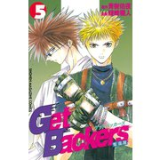 GetBackers奪還屋 5(少年マガジンコミックス) [電子書籍]