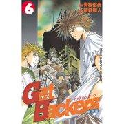 GetBackers奪還屋 6(少年マガジンコミックス) [電子書籍]