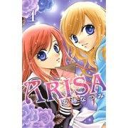 ARISA 1(講談社コミックス) [電子書籍]