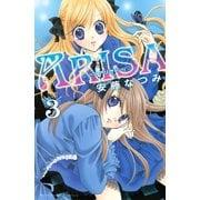 ARISA 3(講談社コミックス) [電子書籍]