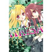 ARISA 5(講談社コミックス) [電子書籍]