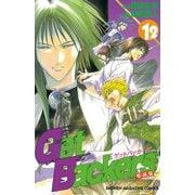 GetBackers奪還屋 12(少年マガジンコミックス) [電子書籍]