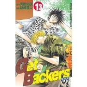 GetBackers奪還屋 13(少年マガジンコミックス) [電子書籍]