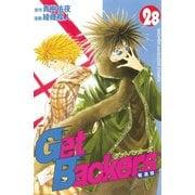 GetBackers奪還屋 28(少年マガジンコミックス) [電子書籍]