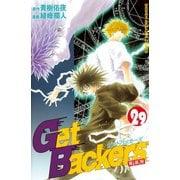GetBackers奪還屋 29(少年マガジンコミックス) [電子書籍]