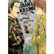 GIANT KILLING(3)(講談社) [電子書籍]