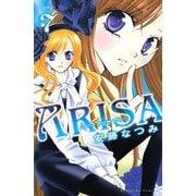 ARISA 7(講談社コミックス) [電子書籍]