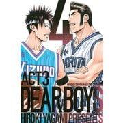 DEAR BOYS ACT3 4(講談社コミックス) [電子書籍]