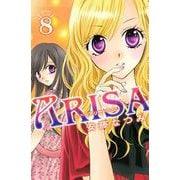 ARISA 8(講談社コミックス) [電子書籍]