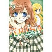 ARISA 9(講談社コミックス) [電子書籍]