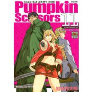 Pumpkin Scissors 11(KCデラックス) [電子書籍]