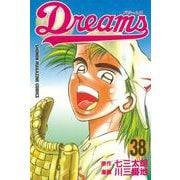 Dreams 38(講談社) [電子書籍]