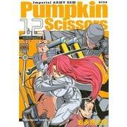 Pumpkin Scissors 12(KCデラックス) [電子書籍]