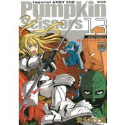 Pumpkin Scissors 13(KCデラックス) [電子書籍]
