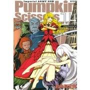 Pumpkin Scissors 14(KCデラックス) [電子書籍]
