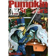 Pumpkin Scissors 15(講談社) [電子書籍]