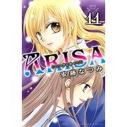ARISA 11(講談社コミックス) [電子書籍]