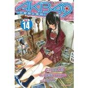 AKB49~恋愛禁止条例 14(少年マガジンコミックス) [電子書籍]