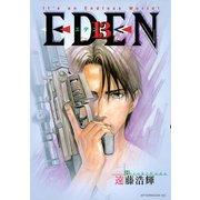 EDEN 13-It's an Endless World(アフタヌーンKC) [電子書籍]