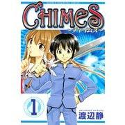 CHIMES 1(少年マガジンコミックス) [電子書籍]