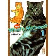 What's Michael? 1 新装版(講談社漫画文庫) [電子書籍]